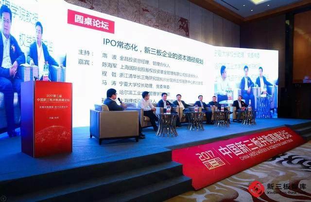 IPO常态化,新三板企业的资本路径规划