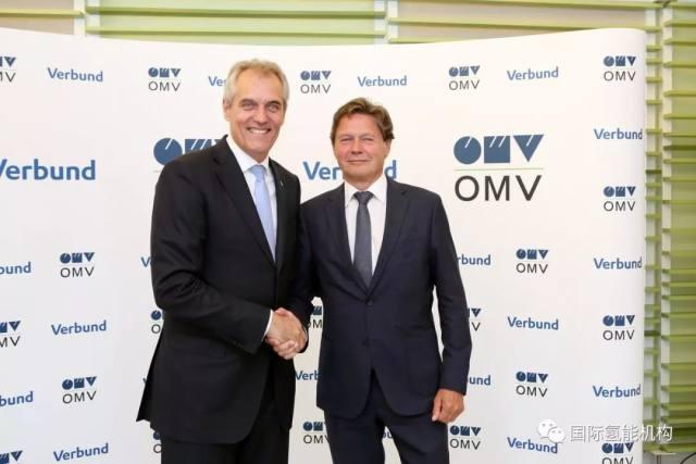 现货天然气交易平台:石油天然气巨头 OMV 和 水电巨头 VERBUND 合作开发氢能