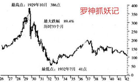 1929_副本.jpg