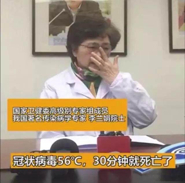 冠状病毒在空气中能活多久?如何正确自我防护?这3点建议快收好