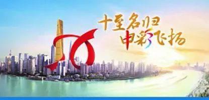 资讯 | 江苏银行上海分行成立10周年:不忘初心,坚定支持制造业发展
