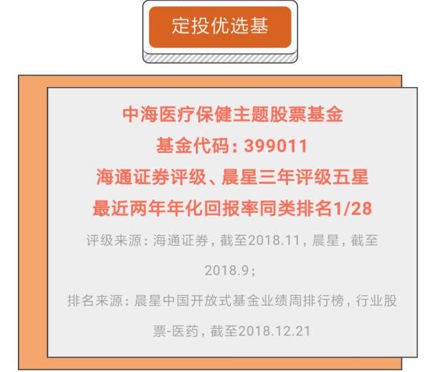 Screenshot_2019-01-10-15-06-26-087_com
