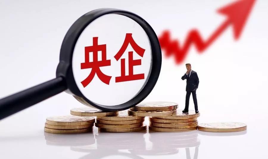 国资委主任郝鹏:央企深化改革蕴含合作机遇