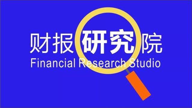 FRS课堂|如何预估财务费用对企业未来利润影