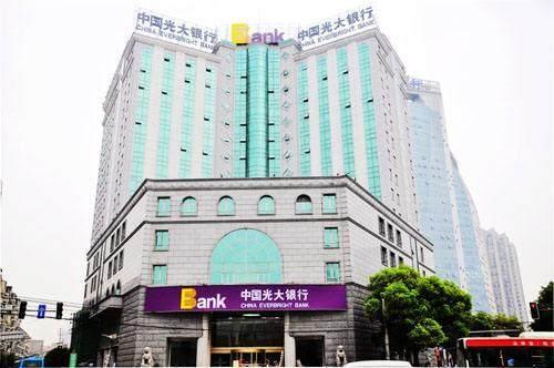 光大银行:构建智能风控体系 助力实体经济发展
