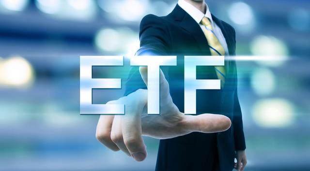 深交所ETF交易迎来新变化,您的交易体验将有哪些不同?