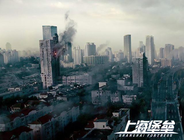 上海堡壘.jpg