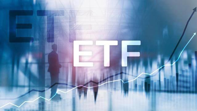 深交所重磅消息!ETF投资再爆发,这两只基金值得关注