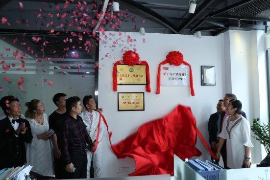 热烈祝贺冠洋文化产业之旅,再创辉煌成绩!
