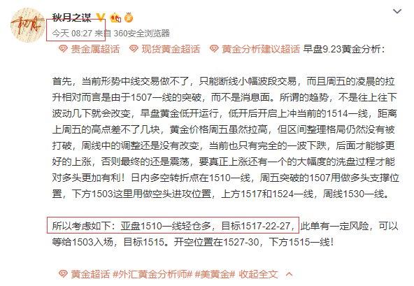 深圳美黄金期货开户公司,广州深圳炒美黄金国际期货需要什么条件?