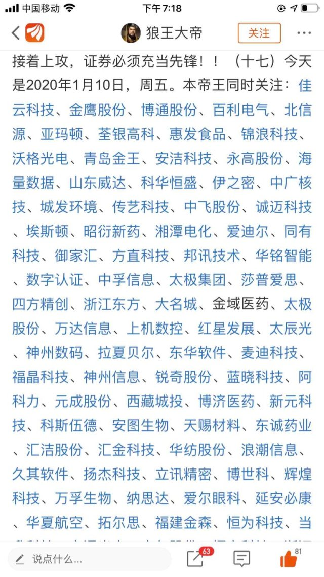 珠江啤酒 东方财富_转发_华油能源(hk01251)股吧_东方财富网股吧