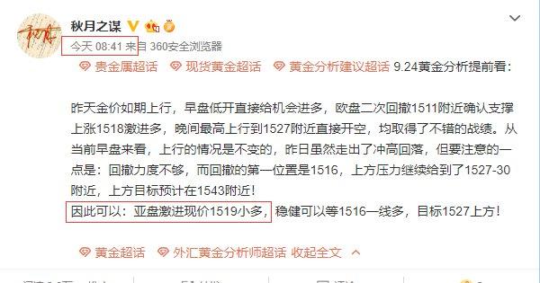 上海期货开户公司哪家好,上海正规期货公司排名哪家好