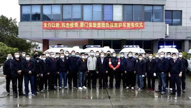 中国制造的生死时速,新冠大疫考验中国汽车业之八