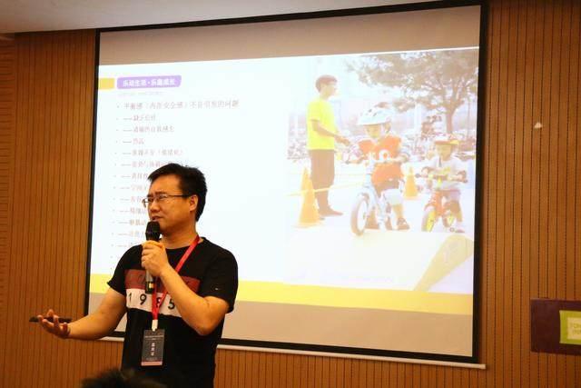 儿童滑步车悄然流行,商学院助推体育创业者升级